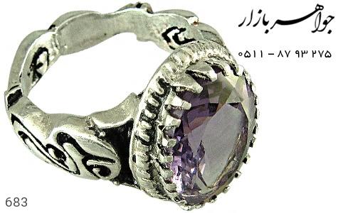 عکس انگشتر نقره آمتیست رکاب یاعلی (ع) مردانه
