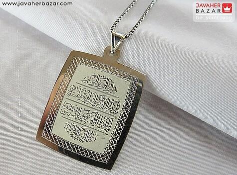 مدال نقره چهارگوش حکاکی و ان یکاد