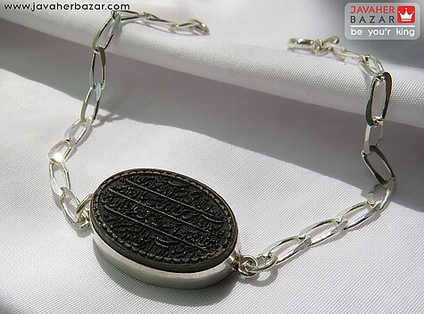 دستبند نقره یشم حکاکی آیت الکرسی زنانه