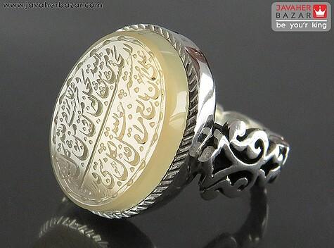 انگشتر نقره عقیق یمن شیری حکاکی و من یتق الله متن کامل مردانه دست ساز