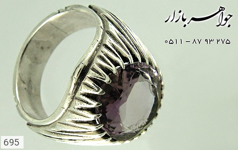 انگشتر نقره آمتیست دور چنگ مردانه دست ساز - 695