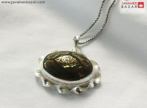 مدال نقره حدید صینی حکاکی صلوات امام حسین - 69716