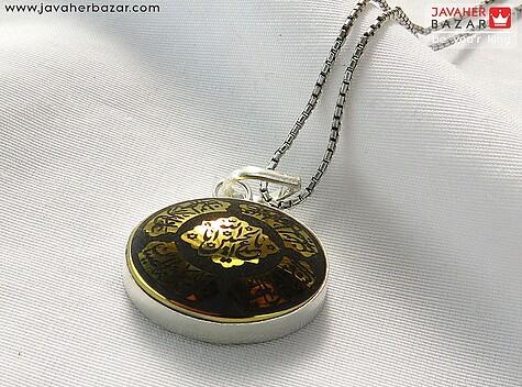مدال نقره حدید صینی حکاکی صلوات امام حسین - 69717