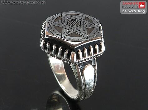 انگشتر نقره حدید صینی ستاره سلیمان مردانه