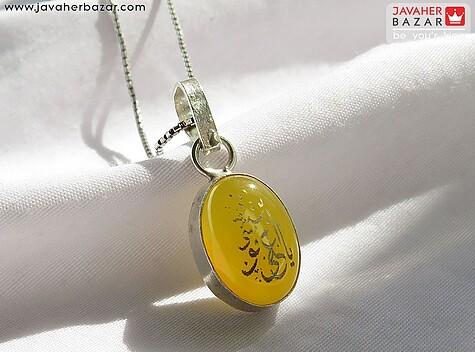 مدال نقره عقیق حکاکی یا علی بن موسی الرضا شرف الشمس