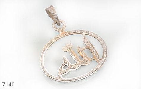 عکس مدال نقره طرح الله