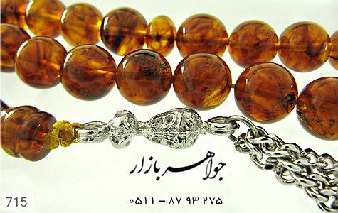 تسبیح - 715
