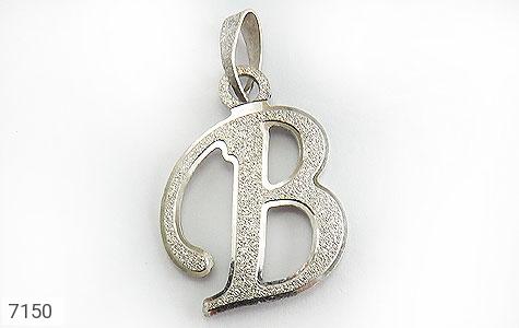 عکس مدال نقره حرف لاتین B