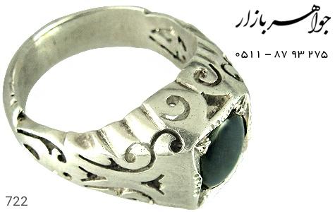 انگشتر نقره یاقوت رکاب الخاتم مردانه دست ساز - 722