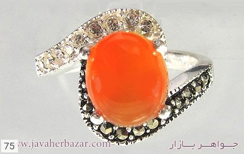 انگشتر نقره عقیق زنانه - 75