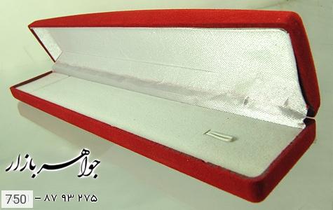 جعبه جواهر - 750