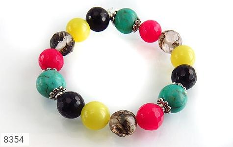 دستبند جید رنگین کمانی زنانه - 8354