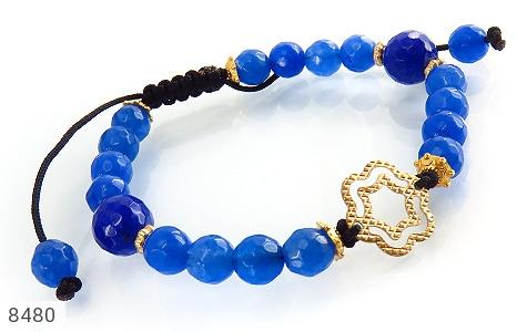 دستبند - 8480