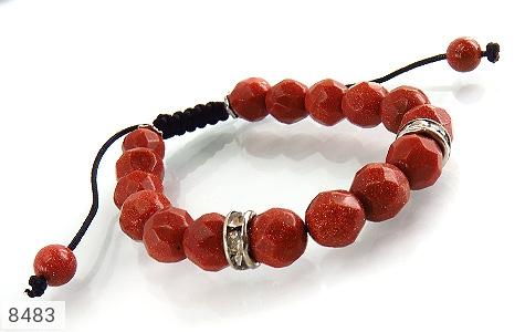 دستبند - 8483