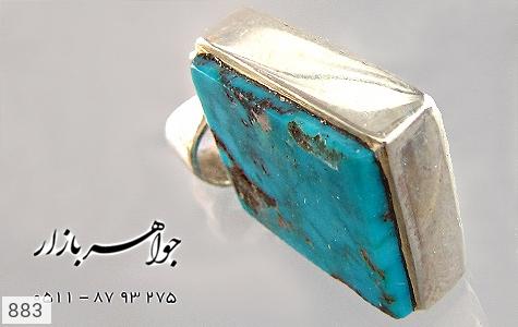 عکس مدال نقره فیروزه نیشابوری