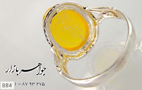 عکس انگشتر نقره عقیق زرد شرف الشمس