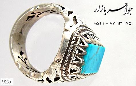 انگشتر - 925