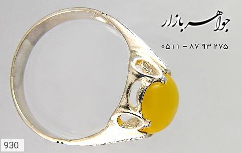 عکس انگشتر نقره عقیق شرف الشمس