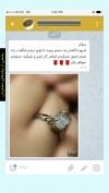 تصویر خرید از جواهربازار - شماره 101