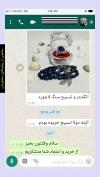 تصویر خرید از جواهربازار - شماره 102
