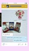 تصویر خرید از جواهربازار - شماره 104