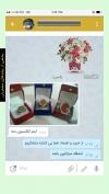تصویر خرید از جواهربازار - شماره 105