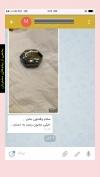 تصویر خرید از جواهربازار - شماره 106