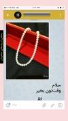 تصویر خرید از جواهربازار - شماره 109