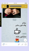 تصویر خرید از جواهربازار - شماره 111