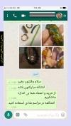 تصویر خرید از جواهربازار - شماره 114