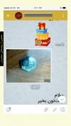 تصویر خرید از جواهربازار - شماره 115