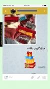 تصویر خرید از جواهربازار - شماره 122