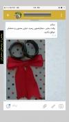 تصویر خرید از جواهربازار - شماره 124