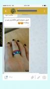 تصویر خرید از جواهربازار - شماره 125