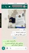 تصویر خرید از جواهربازار - شماره 127