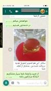 تصویر خرید از جواهربازار - شماره 128