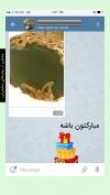 تصویر خرید از جواهربازار - شماره 131