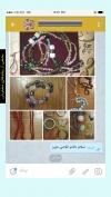 تصویر خرید از جواهربازار - شماره 132