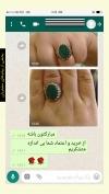 تصویر خرید از جواهربازار - شماره 134