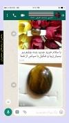 تصویر خرید از جواهربازار - شماره 140