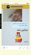 تصویر خرید از جواهربازار - شماره 141