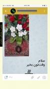 تصویر خرید از جواهربازار - شماره 142