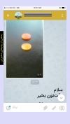 تصویر خرید از جواهربازار - شماره 143