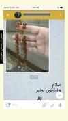 تصویر خرید از جواهربازار - شماره 145