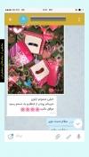 تصویر خرید از جواهربازار - شماره 146