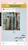 تصویر خرید از جواهربازار - شماره 147