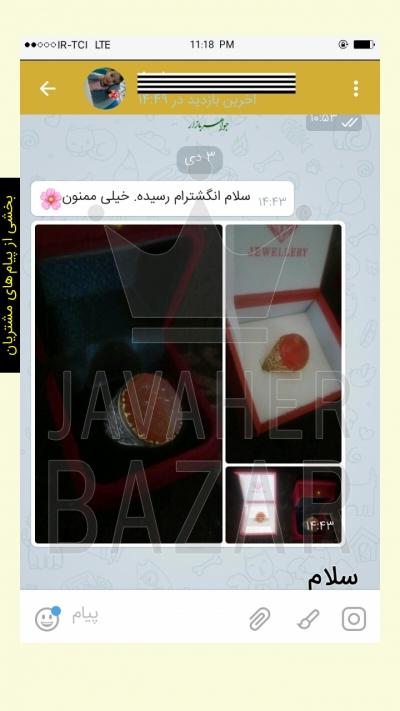 تصویر خرید از جواهربازار - شماره 152