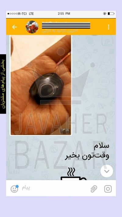 تصویر خرید از جواهربازار - شماره 154