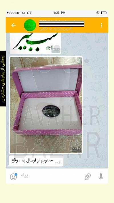 تصویر خرید از جواهربازار - شماره 164