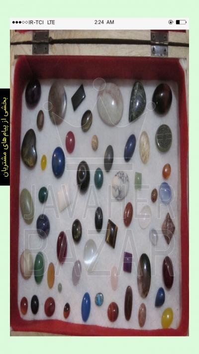 تصویر خرید از جواهربازار - شماره 167